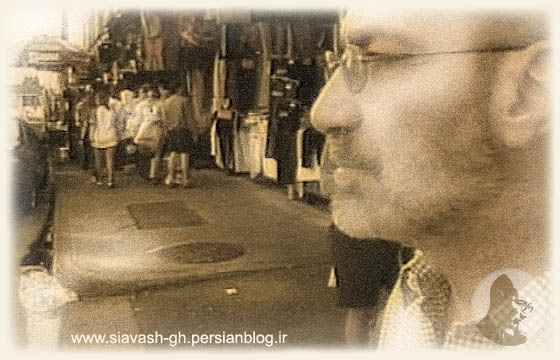 Siavash_Gharibeh.jpg